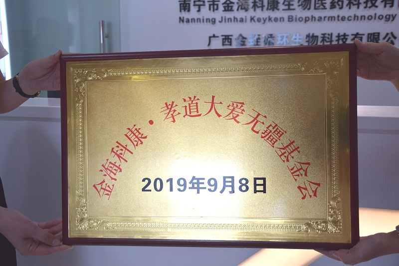 DSC_0098_看图王