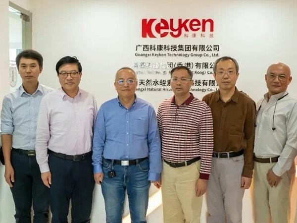 中国科学院过程工程研究所赵兵博士一行人莅临科康科技集团总部考察