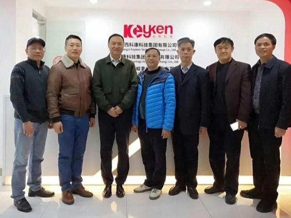 中国产业发展促进会李小军副会长一行莅临科康科技集团