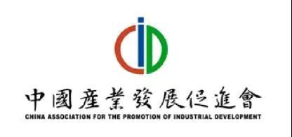 水蛭素、中国产业发展促进会