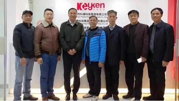 中国产业发展促进会副会长率队到科康集团总部基地考察指导