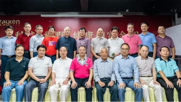 广西客家海外联谊会陆川县在邕乡亲联谊会领导莅临科康集团考察访问