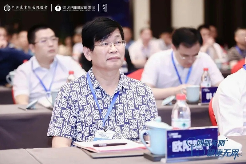 水蛭素、周维海、中国健康产业创新发展研讨会
