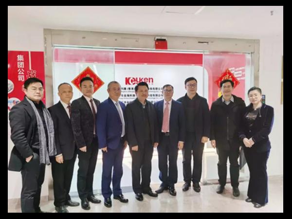 广西中医药大学与科康科技集团再论合作