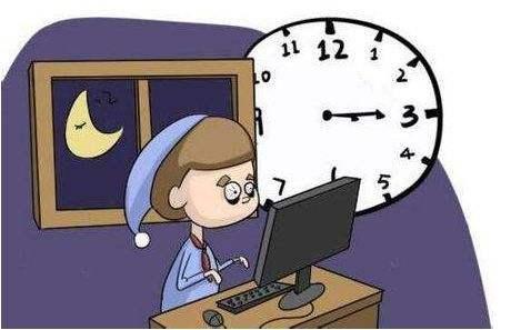 出现哪些情况就不能再熬夜下去了