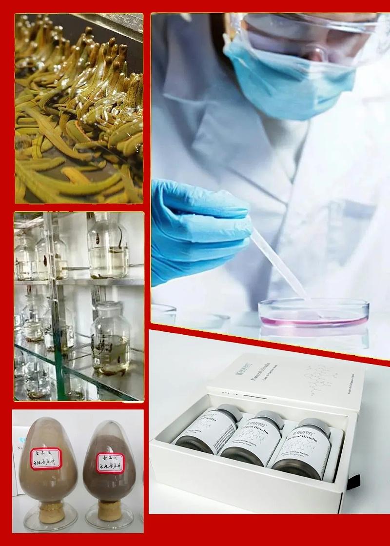 水蛭素、科康科技、20周年庆活动