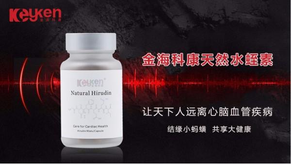 水蛭素如何改善高血压、高血脂、高血糖及高尿酸