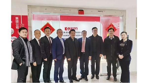 共建双赢丨广西中医药大学与科康科技集团再论合作