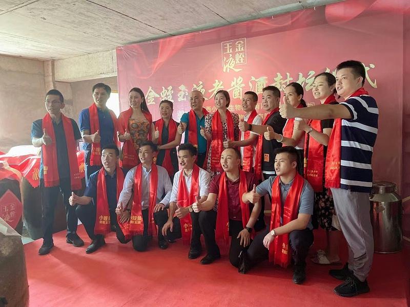 小蛭仙酒封坛仪式在贵州茅台举行