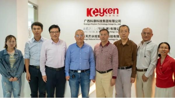 中国科学院过程工程研究所赵兵博士一行莅临科康集团考察指导工作