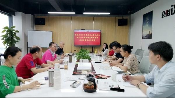 科康科技集团与广西中医药大学共商校企科研合作
